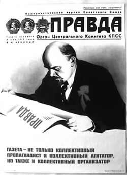 Pravda: el periódico del proletariado Pravda
